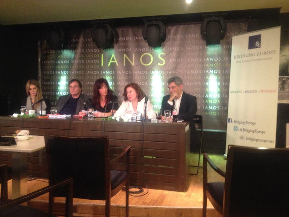 Bridging Europe | «Πόσο ρεαλιστική είναι η πρόταση Γιούνκερ για επενδύσεις 300 δισ. ευρώ σε απασχόληση και ανάπτυξη;»
