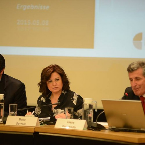 Oμιλία μου στο σεμινάριο του Ινστιτούτου Δημοκρατίας Κωνσταντίνος Καραμανλής και της Hanns-Seidel Stiftung με θέμα «Η Ευρώπη και η Ελλάδα στο σταυροδρόμι των προκλήσεων»