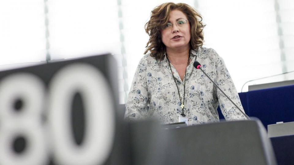 SPYRAKI, Maria (EPP, GR)