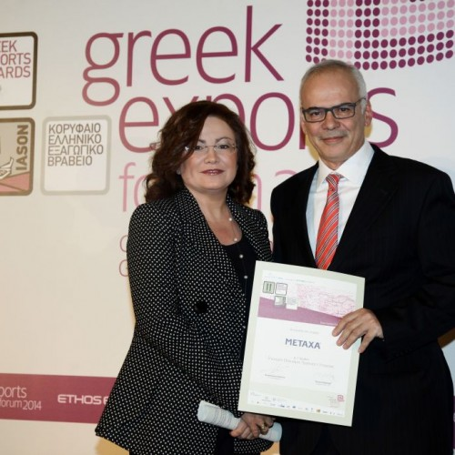 Greek Exports Awards 2014