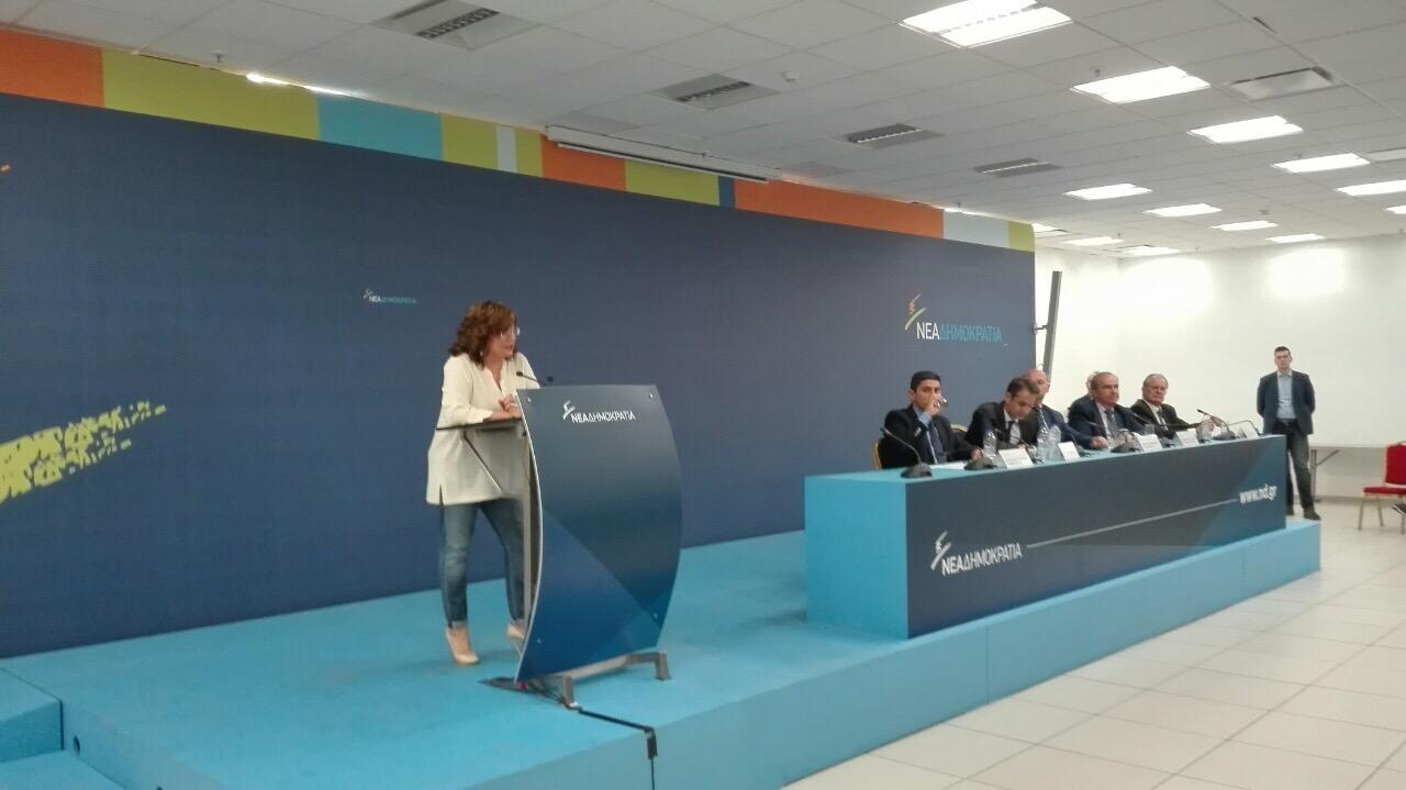 Δήλωση Μαρίας Σπυράκη μετά την εκλογή της ως μέλος  της ΠΓ της ΝΔ. Ομιλία στην Πολιτική Επιτροπή