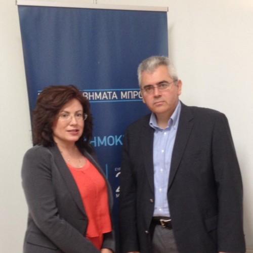 Συνάντηση με τον βουλευτή Λάρισας Μάξιμο Χαρακόπουλο