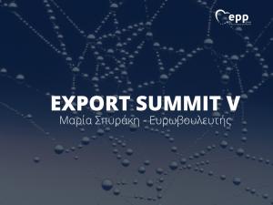 export summit V.001