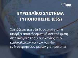 export summit V.007