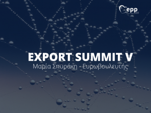 export summit V.029