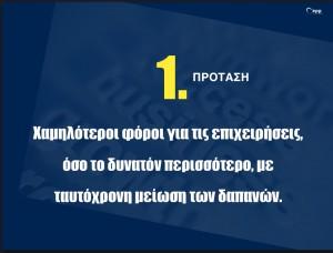 pamak12