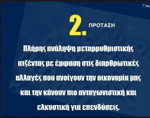pamak13