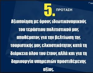 pamak15