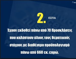 pamak4