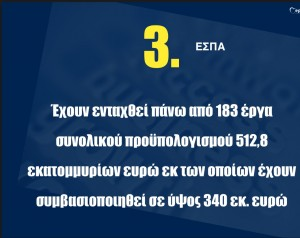 pamak5